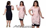 Летнее комбинированное платье-футляр, с цветочным принтом, с украшением, разные расцветки, большие размеры