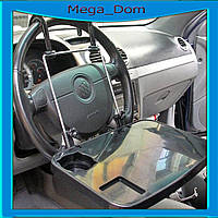 Автомобильный универсальный столик Multi Tray,подставка для ноутбука в машину