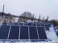 """Сетевая СЭС под зеленый тариф 20 кВт трехфазная вариант """"эконом"""""""