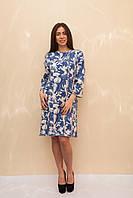 Женское платье в стиле Кейт Миддлтон