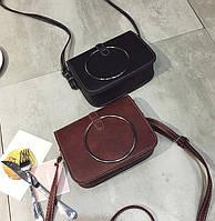 Повседневная сумка-почтальон с ручкой-кольцом. Оригинальный дизайн. Хорошее качество. Доступно. Код: КГ1156
