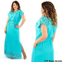 """Бирюзовое платье """"Бангладеш"""", большого размера"""