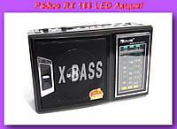 Радио RX 166 LED,Радио приемник Golon RX-166LED!Акция