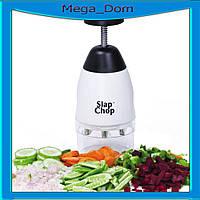 Ручной измельчитель продуктов Slap-Chop (Слап Чоп)