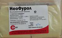 Свечи неофурол с флуконазолом 10шт