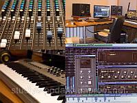 Студия звукозаписи.Недорого и качественно