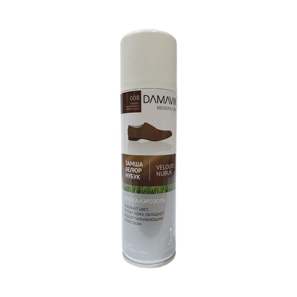 Краска-аэрозоль DAMAVIK для замши, велюра, нубука средне-коричневая