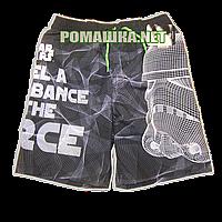 Детские плавательные шорты р. 134-140 для мальчика тонкие ткань 100% ПОЛИЭСТЕР 1029 Черный 134