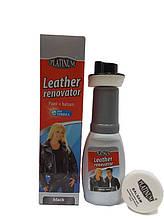 Набор краска и бальзам для кожи Platinum - для обновления кожаных изделий