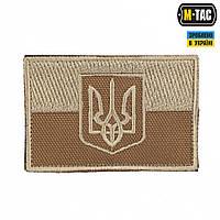 Нашивка M-Tac Флаг Украины с гербом хаки