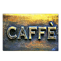 Светящиеся Картины Startonight Табличка Кафе Печать на Холсте Декор стен Дизайн Интерьер