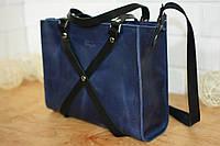 Кожаная сумка для женщин синяя
