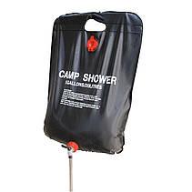 Душ для дачи - Camp Shower (переносной походный душ мешок), фото 3