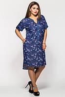 Батальная женская рубашка-туника Сити VLAVI 52-58 размеры