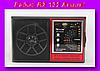 Радио RX 132 с пультом,Портативный радиоприемник GOLON QR-132!Акция