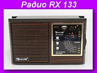 Радио RX 133 с пультом,Бумбокс MP3 Колонка Радио-приемник RX-133 с пультом