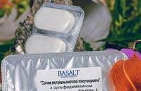 Свечи сульфадемизинови пенообразующие №4 Базальт