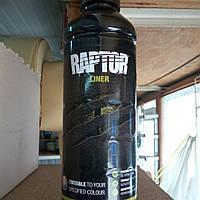 RAPTOR Міцне захисне покриття Чорне, комплект 4*0,75 л+1л затверджувача