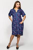 Летняя женская рубашка-туника большого размера Сити  VLAVI 52-58 размеры