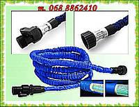Шланг гибкий Шланг X-hose с водораспылителем 7,5 м Видео, фото 1