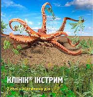 Гербицид Нуфарм (Nufarm) Клиник Экстрим - 20 л, РК