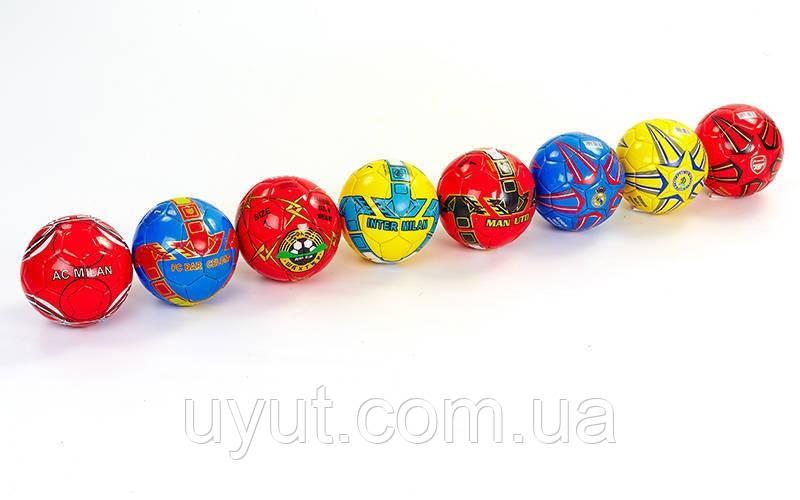 Мяч футбольный №2 Сувенирный Сшит вручную (№2, PU ламин.)