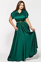 Роскошное платье макси в пол Алена изумруд (48-54)