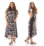 Жіноче плаття великий розмір