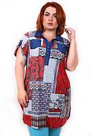 Женская блузка свободного кроя большие размеры от производителя