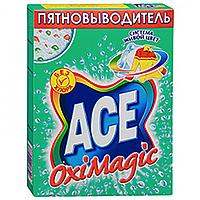 Порошок двидалення плям АСЕ Oxi Magic 500г