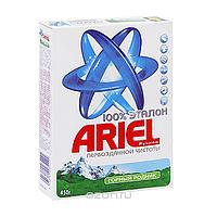 Порошок пральний руч. ARIEL 450г Гірське джерело