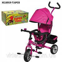 Велосипед Super Trike трёхколёсный розовый