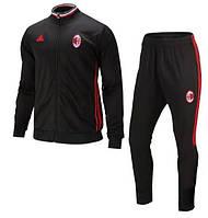 Спортивный костюм Adidas, Милан (черный). Футбольный, тренировочный. Сезон 16/17
