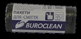 Пакеты для сміття 35л50шт, чорні BuroClean