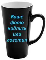 Печать на чашке керамической Latte со сменой цвета (Хамелеон) черная большая