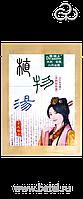 YUSONG. Маска для лица косметическая тканевая антистресс с экстрактами китайских трав