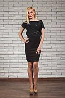 Стильная женская юбка черная