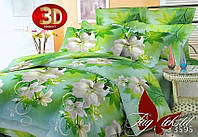3Д постельное белье зеленого цвета 1,5 спальное Цветы