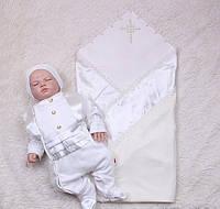 Набор на крестины для мальчика Жемчужный