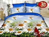 3Д комплект постельного белья 1,5 Ромашки