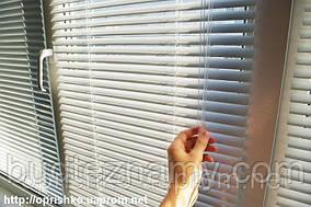 Жалюзи горизонтальные алюминиевые 25 мм, белые на окна от солнца.