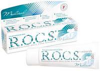 R.O.C.S. Medical Minerals (Медикал Минералс) ремінералізуючий гель для зміцнення зубів, 45g