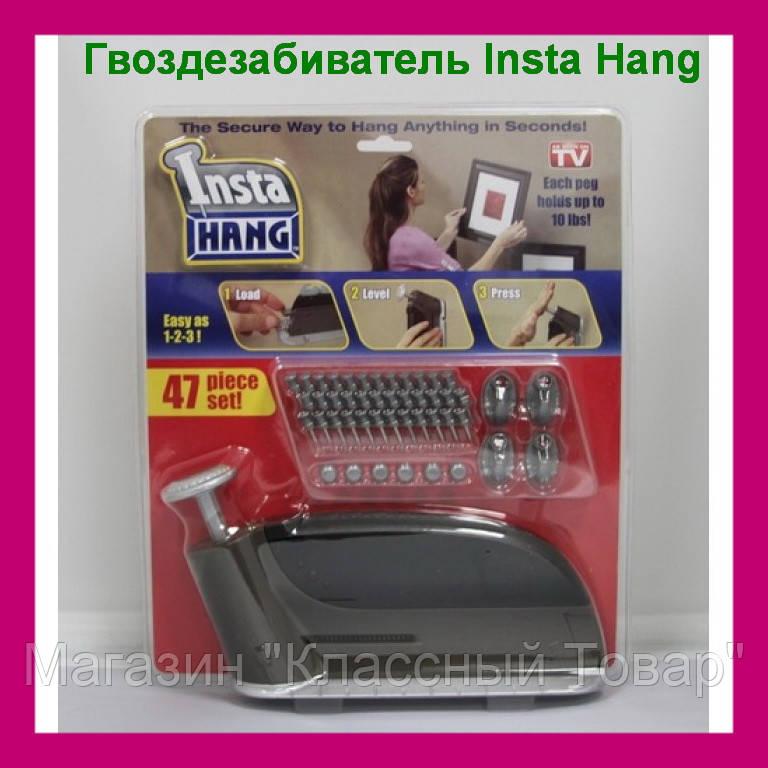 """Гвоздезабиватель Insta Hang, аппарат для забивания гвоздей, степлер Insta Hang - Магазин """"Классный Товар"""" в Херсоне"""