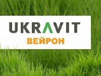 Гербіцид Вейрон КС (0,5 л)