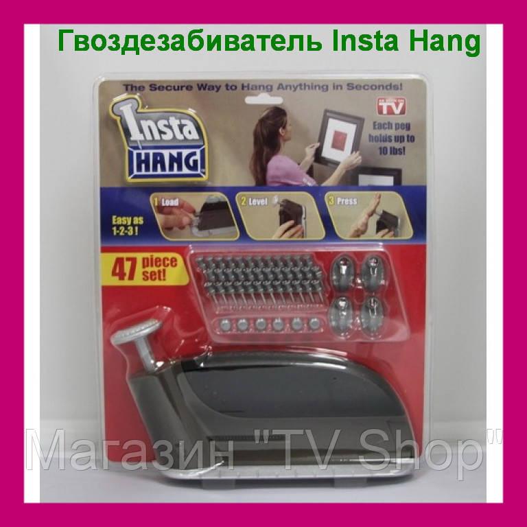 """Гвоздезабиватель Insta Hang, аппарат для забивания гвоздей, степлер Insta Hang - Магазин """"TV Shop"""" в Николаеве"""