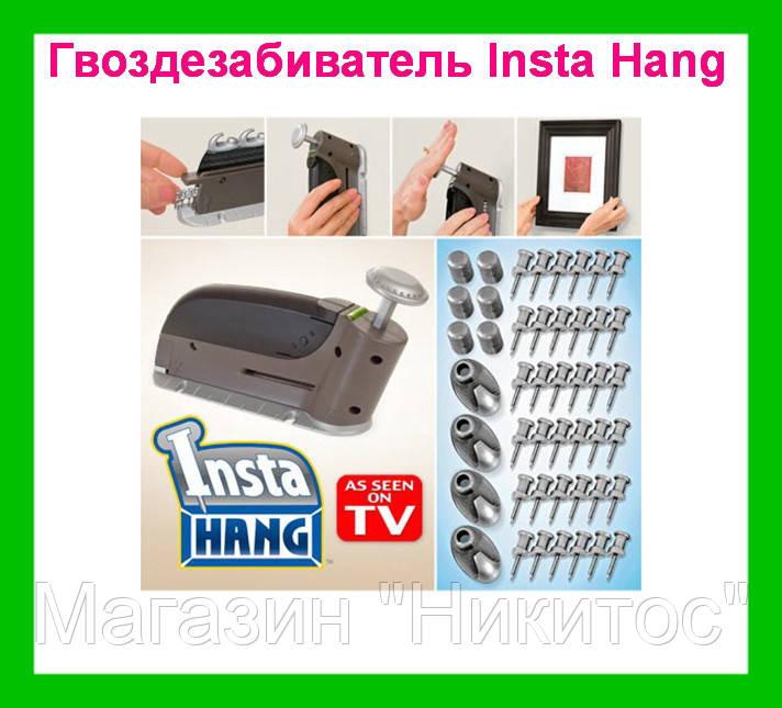 """Гвоздезабиватель Insta Hang, аппарат для забивания гвоздей, степлер Insta Hang!Акция - Магазин """"Никитос"""" в Одессе"""