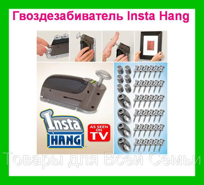 """Гвоздезабиватель Insta Hang, аппарат для забивания гвоздей, степлер Insta Hang!Акция - Магазин """"Товары для Всей Семьи"""" в Одессе"""