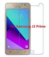 Защитное стекло для Samsung Galaxy J2 Prime SM-G532F