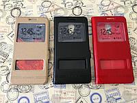 Кожаный чехол книжка Momax для Meizu Pro 6 Plus (3 цвета)