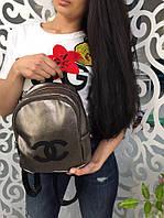Женский рюкзак Chanel Шанель фабричный Китай цвет золотой